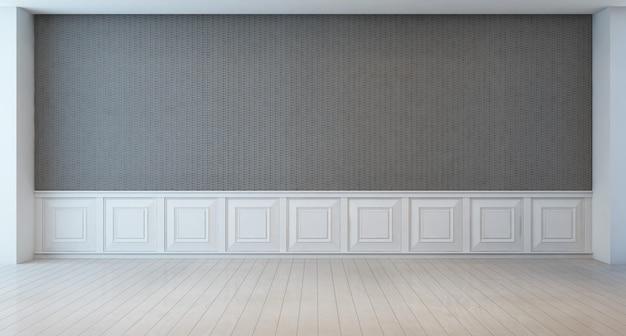 Habitación vacía de pared blanca y gris.