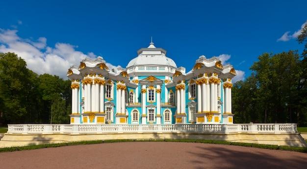 Hermitage pavilion en el parque de catherine