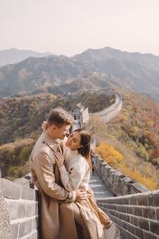 Hermosa joven pareja mostrando afecto en la gran muralla china