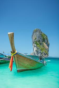 Hermoso paisaje de playa en tailandia