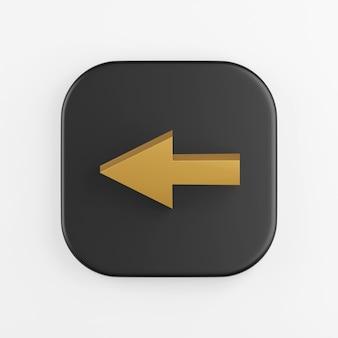 Icono de flecha izquierda de oro. representación 3d del botón de tecla cuadrado negro, elemento de interfaz de usuario ux de interfaz.
