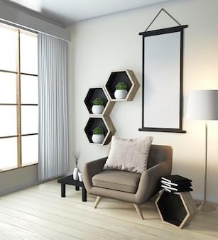 Idea de diseño de estantería hexagonal de madera en pared y sillón estilo japonés