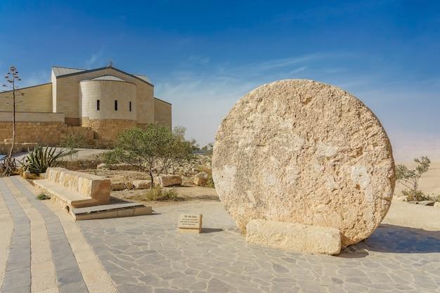 La iglesia conmemorativa de moisés y el antiguo portal del monasterio en el monte nebo, jordania