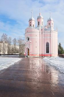 Iglesia cristiana ortodoxa rosa y azul pastel