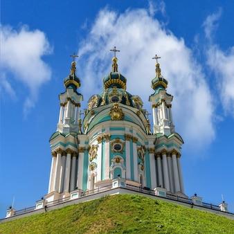 La iglesia de san andrés y el descenso andriyivskyy en kiev, ucrania, en un día soleado de verano