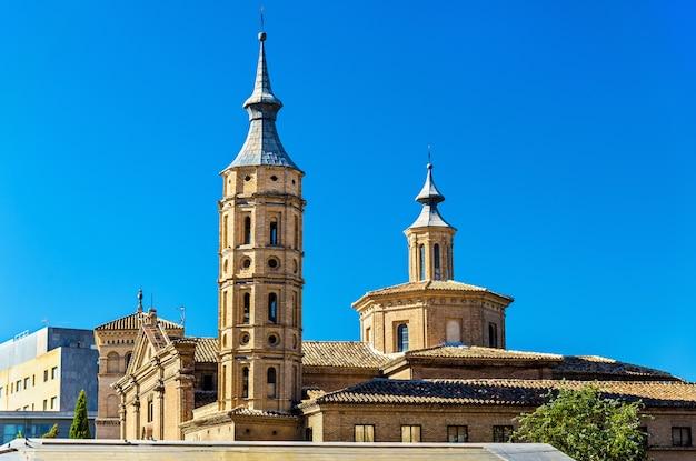 Iglesia de san juan de los panetes en zaragoza españa