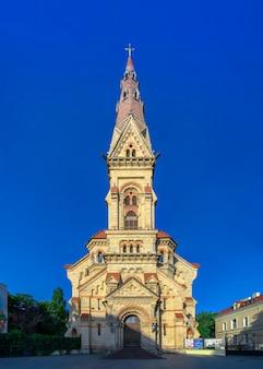 Iglesia de san pablo en odessa, ucrania