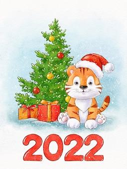 Ilustración de acuarela con linda nieve de tigre y árbol de navidad tarjeta de año nuevo chino 2022