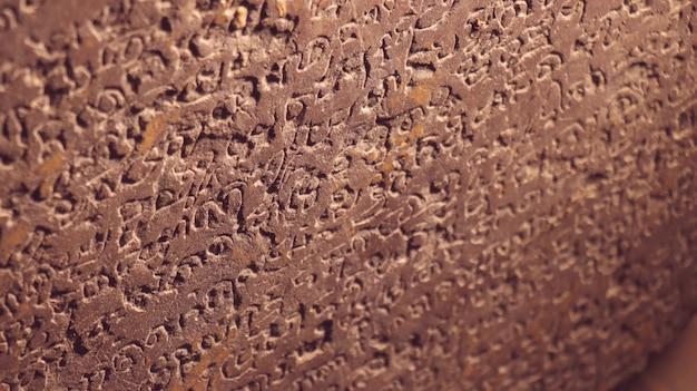 Inscripción de piedra antigua, registro de documentos en la antigüedad, antecedentes históricos