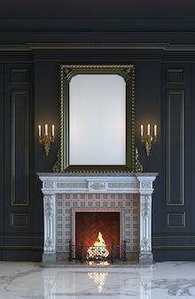 Interior clásico en colores oscuros. representación 3d