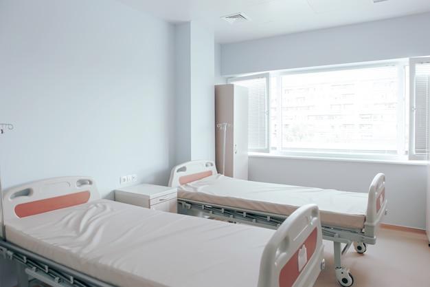 Interior de la habitación del hospital
