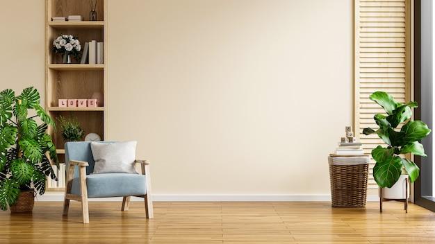 Interior minimalista moderno con un sillón sobre fondo de pared de color crema vacío. representación 3d