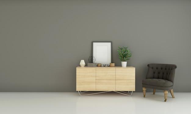 Interior moderno de sala de estar neutral con pared gris