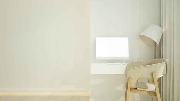 El interior relaja el espacio renderizado 3d y fondo blanco mínimo.