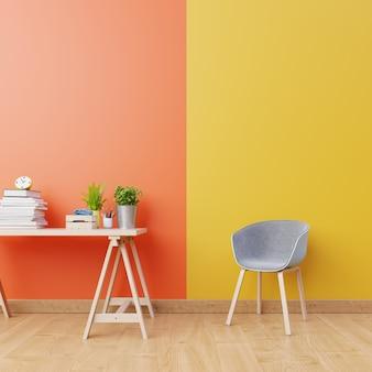 Interior de la sala de estar con paredes de color naranja y amarillo, piso de madera y sillón azul y de madera cerca de la mesa de trabajo. representación 3d