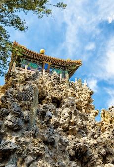 Jardín imperial yuhuayuan en la ciudad prohibida en beijing - china