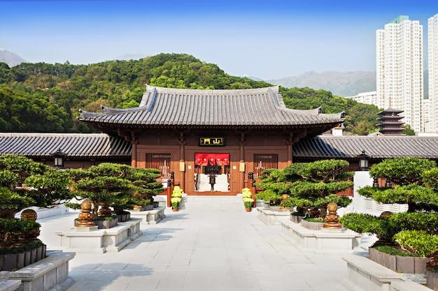 Jardín nan lian