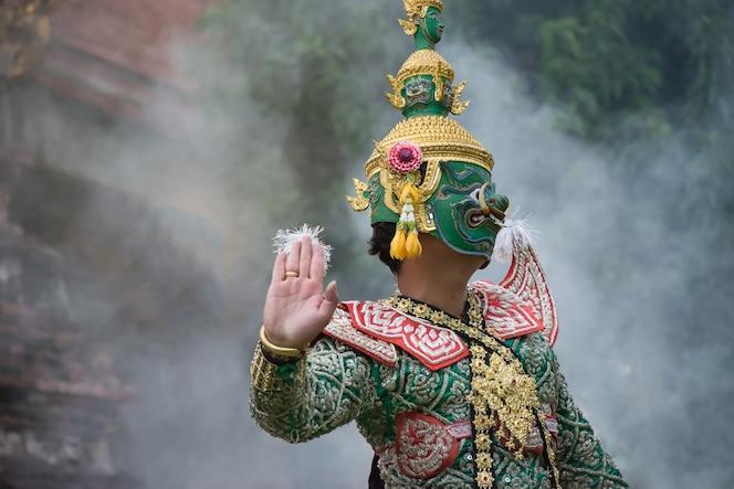 Khon mask danza tradicional tailandesa de drama