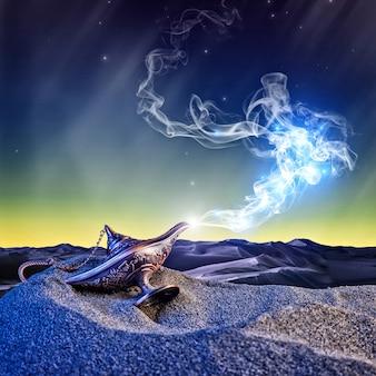 Lampara aladdin magica