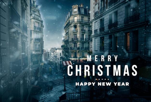 Letras de feliz navidad sobre fondo festivo