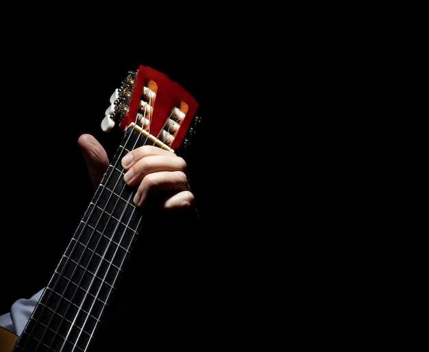 Libro de tapa con guitarra española.