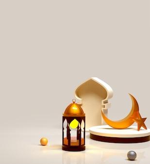 Linterna de fondo islámico de ramadan kareem
