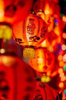 Linternas chinas de año nuevo en el barrio chino