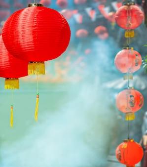 Linternas en festival del día de año nuevo chino