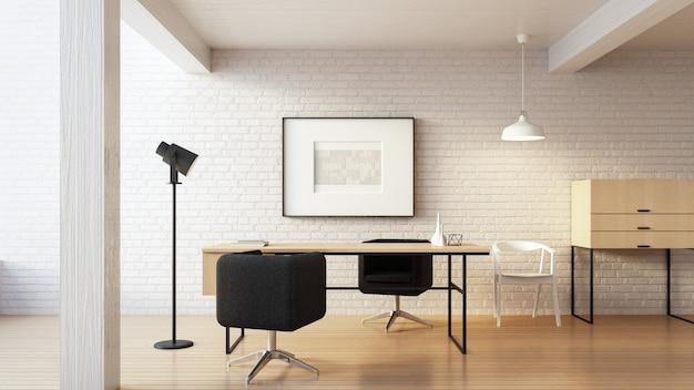 El loft y el trabajo moderno - hogar vivo