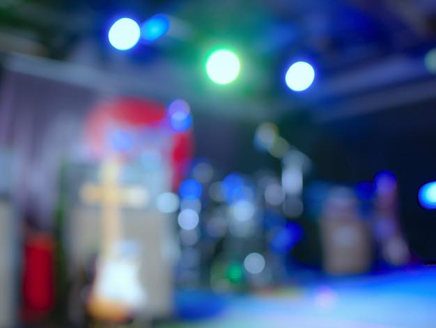 Luces de colores borrosas