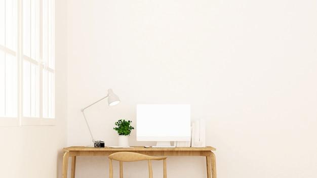 Lugar de trabajo en apartamento u hogar.