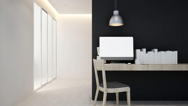 Lugar de trabajo en casa o apartamento, renderizado 3d en el interior
