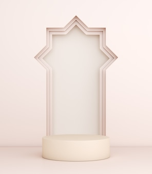 Maqueta de decoración de podio de exhibición islámica