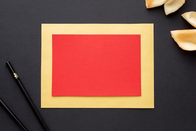 Maqueta de tarjeta de año nuevo chino