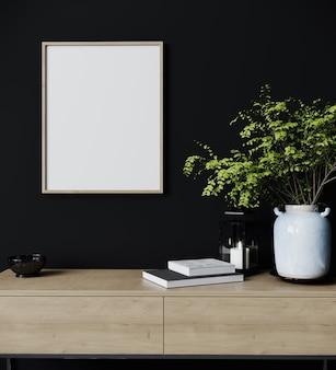Marco de cartel en interior negro moderno