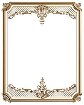 Marco dorado clásico moldeado con decoración de adorno para interior clásico aislado