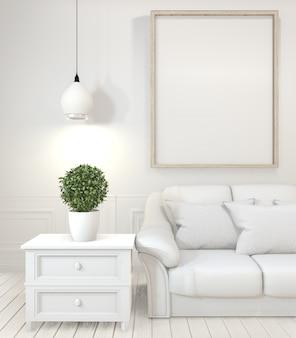 Marco de madera vacío, sofá, planta y lámpara en la habitación vacía con pared blanca.