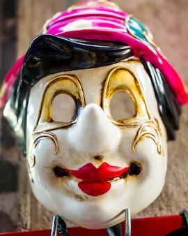 Máscara de carnaval divertida