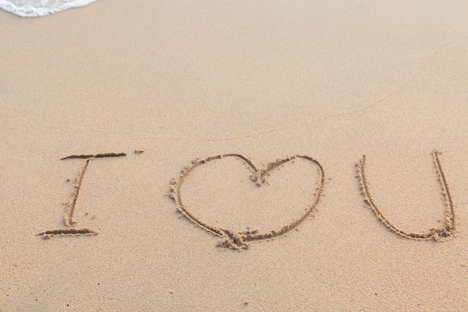 Te Amo En La Arena De La Playa: Carta De Amor Y Caja De Regalo Con La Cinta
