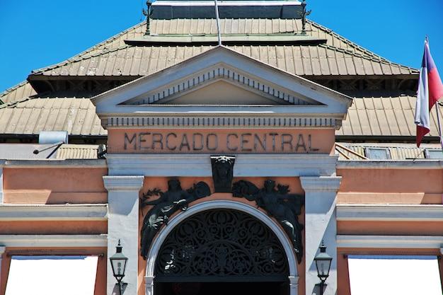 Mercado central, mercado central de santiago, chile