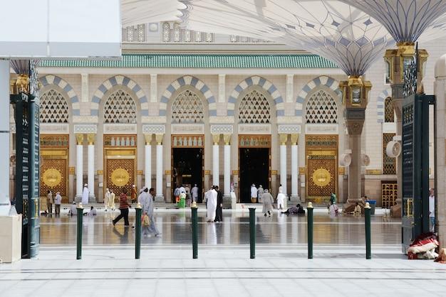 Mezquita al madina