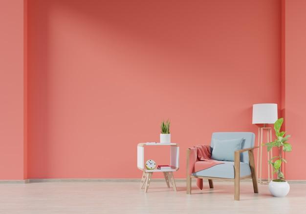 Moderna sala interior con sillón.