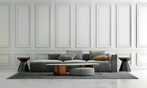 Moderno y acogedor diseño de interiores de sala de estar blanca y fondo de pared de textura blanca