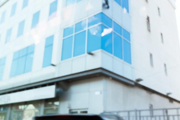 Moderno centro de negocios
