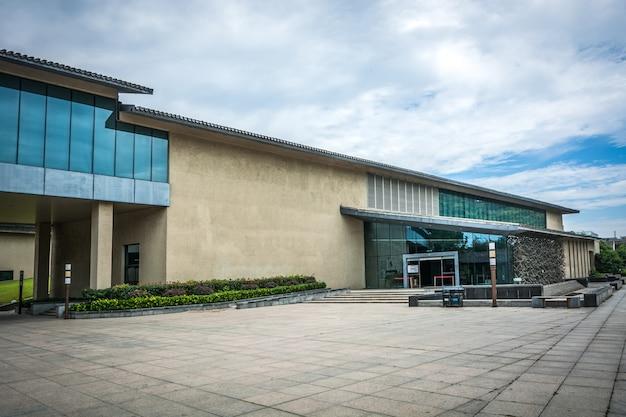 Moderno edificio de oficinas