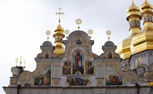 Monasterio de pechersk lavra, kiev