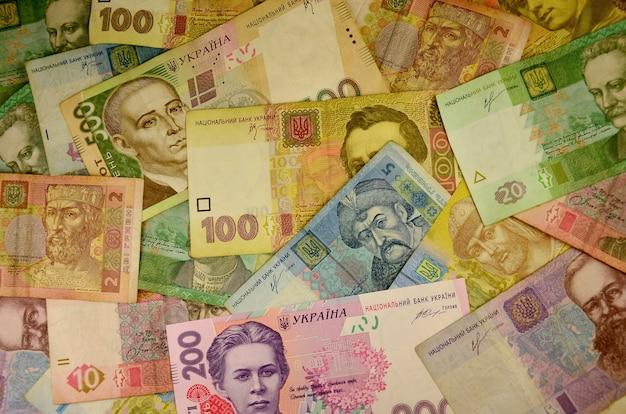 Moneda nacional ucraniana