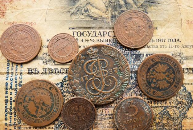 Monedas del imperio ruso