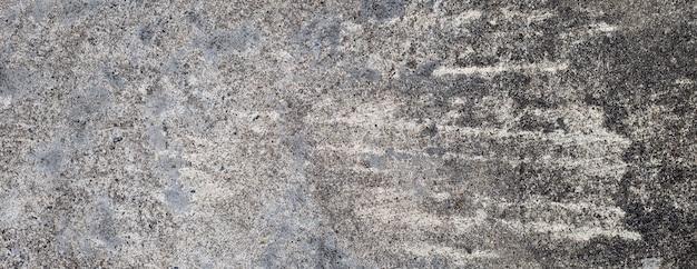 Muro de cemento gris grunge o textura de la superficie de hormigón para el fondo.