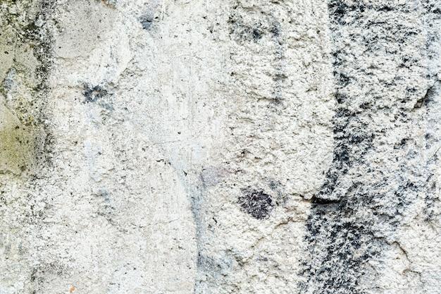 Muro de hormigón con superficie rugosa